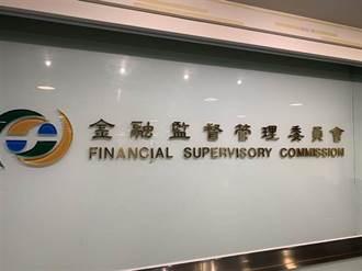 金管會主委黃天牧:對金融機構重罰趨勢會持續下去