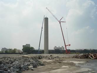 萬有紙廠78公尺煙囪拆除 工程浩大預計花1個月夾碎