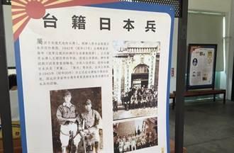 韋伯》莫忘台籍日本兵的故事