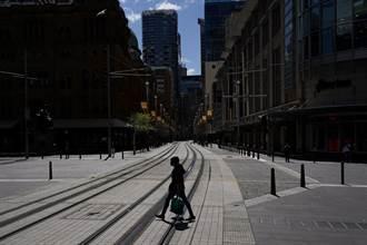 疫情降溫 雪梨居民預計10月中走出封城