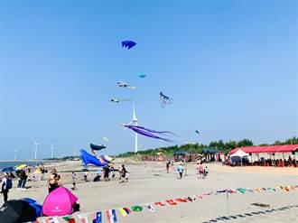 大安風箏衝浪、海線潮旅行  10月1日開放報名