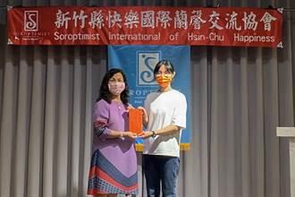 新竹縣蘭馨協會助清寒女大學生奔向夢想之路
