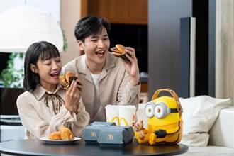 台灣首發 麥當勞「小小兵BOB抱抱置物籃」9/29開賣