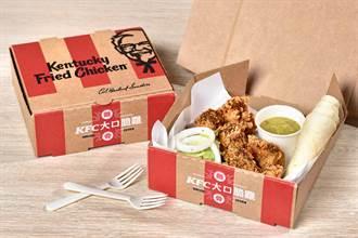 肯德基限時新品「綠咖哩無骨脆雞自捲餅」上市
