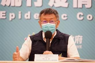 新加坡疫苗覆蓋率8成確診者仍多 柯文哲:流感化或清零策略沒有對或錯