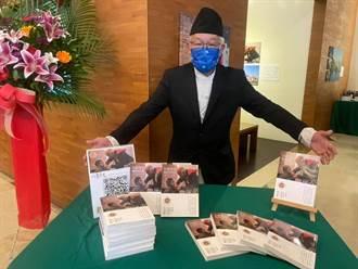 客家「史懷哲」許詩典尼泊爾義診 集結成冊出版