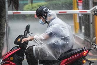 下班注意!氣象局發大雨特報 這地區有強降雨