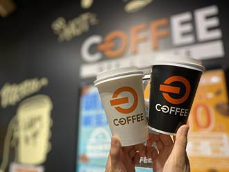 歡慶國際咖啡日 全聯濾掛、咖啡豆買1送1