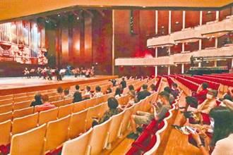 藝文場館開放全席次 表團:接下來要努力恢復觀眾信心