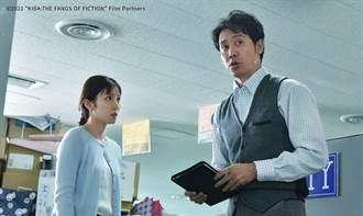 雄影公布「國際視窗」精彩片單 《迫降》北韓大媽金善映變身罹癌苦情女