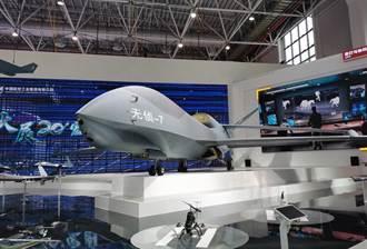 陸版全球鷹無偵7珠海首亮相 高速高空長航時號稱戰略之眼