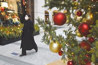 供應鏈受阻 耶誕樹海上漂