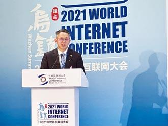 旺旺中時媒體集團總裁 蔡紹中:互聯網降低疫情衝擊