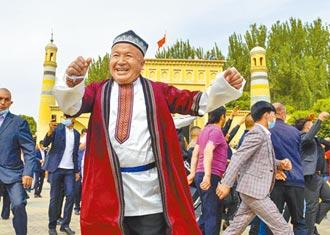 北京發表《新疆白皮書》 駁種族滅絕