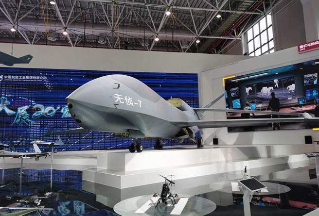 本屆珠海航展首次展出的高空無人偵察機無偵-7是最受矚目的新式裝備,它也被稱為中國版「全球鷹」。(圖/澎湃新聞)