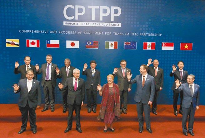 台灣申請加入CPTPP,國發會評估,約有30項總體面及部門別議題待調整,在談判過程會力爭分期降稅。(美聯社)