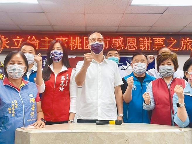 國民黨主席當選人朱立倫(中)26日先到桃園謝票,強調未來國民黨一定會團結。(呂筱蟬攝)