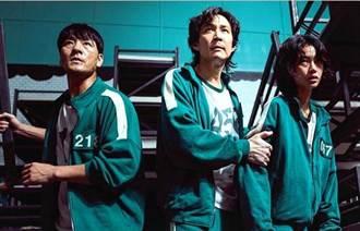 《魷魚遊戲》搬到台灣要玩什麼?鄉民狂推3經典童年遊戲