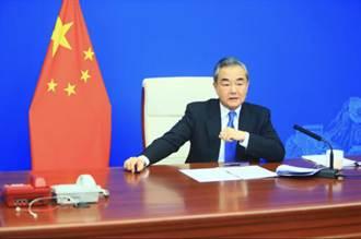 王毅通話北約秘書長:不應搞小圈子引大國對抗
