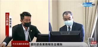 陳柏惟Po文嗆「不講台語阿公阿嬤不懂國防外交」他一句話酸爆