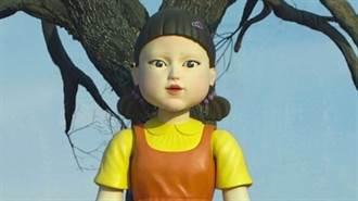 《魷魚遊戲》驚悚巨型娃娃爆紅 詭異表情竟與女神撞臉