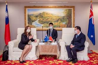 鄭文燦與澳代表會談 盼支持加入CPTPP