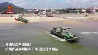 陸73集團軍南部演練 突擊戰車海上實彈射擊