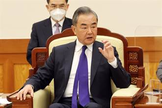 王毅:亞太不需新軍事集團  北約應堅持原有定位