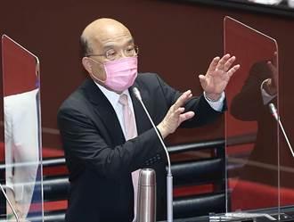 蘇貞昌大打「亡國危機牌」  要求立院挺2400億軍購特別預算