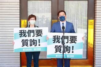 立法院藍綠攻防議事癱瘓 蔡壁如點名蘇貞昌要負一切責任