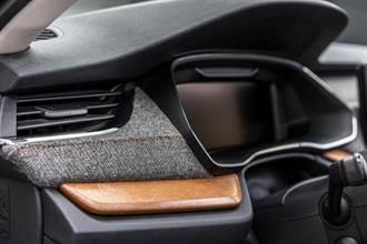 Skoda研發新型天然生物原材料 未來柴油車款將可使用再生燃料