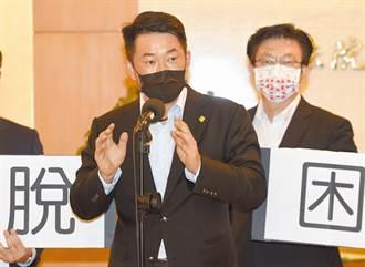 立法院宣布暫緩執行通譯服務 游錫堃促盡快重新調整