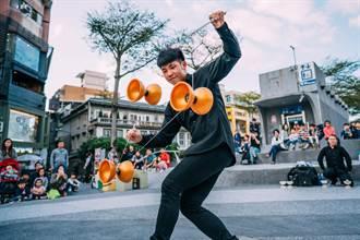 喜迎藝文新制 基隆集結雙北街頭藝人舉辦嘉年華