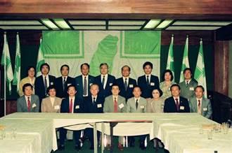 民進黨創黨35周年  賴清德:未來將帶台灣累積的能量勇敢直前