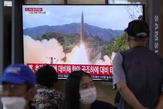 北韓試射短程彈道飛彈 研判未落入日本經濟海域