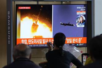 北韓又射飛彈 美軍方:無立即性威脅