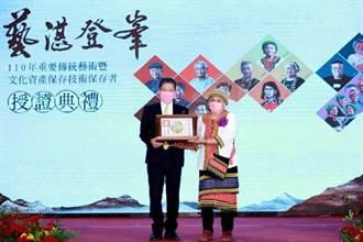 傳承噶瑪蘭族香蕉絲織布工藝 83歲嚴玉英獲人間國寶殊榮