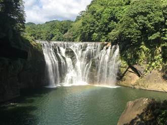 因應秋冬來臨 十分瀑布公園10月起下午5時閉園