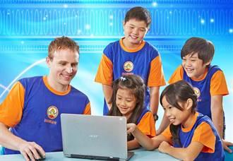 社群e世代,孩子必學網路新生態
