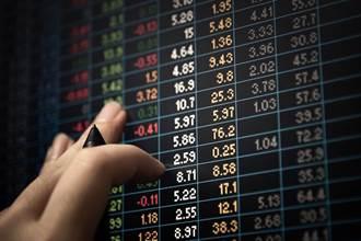 陸拚減碳KPI外資止步 狠砍台股7大權值股