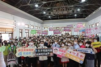 不愧全台首學 台南公版直播課程逾900萬人次觀看
