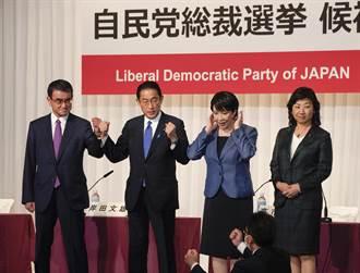 日本自民黨總裁選舉29日登場 4人搶攻議員票
