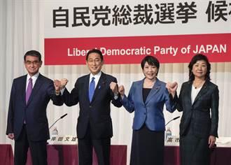 日本自民黨總裁選舉 候選人強調抗中搏取支持