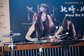 六棒木琴演奏27年 吳珮菁再度突破自我