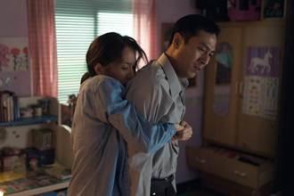 林嘉欣、莊凱勛首演夫婦 《美國女孩》攻進東京影展