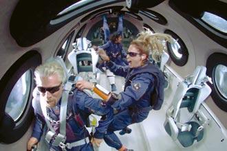 金研院看世界-飛向宇宙 浩瀚無垠 太空產業市場新合作商機