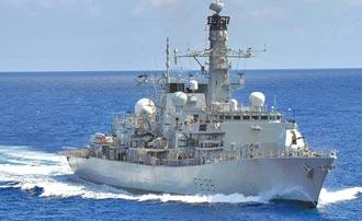 英國巡防艦通過台海