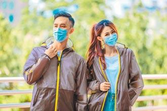 長榮航空機能防護夾克2.0版 30日開賣