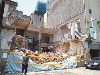 陳復禮洋樓拆毀 文資會要求重建