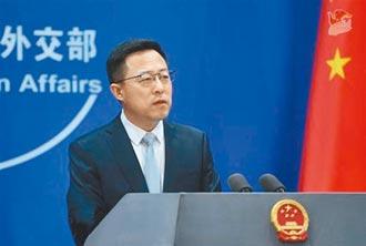 北京的CPTPP藍圖
